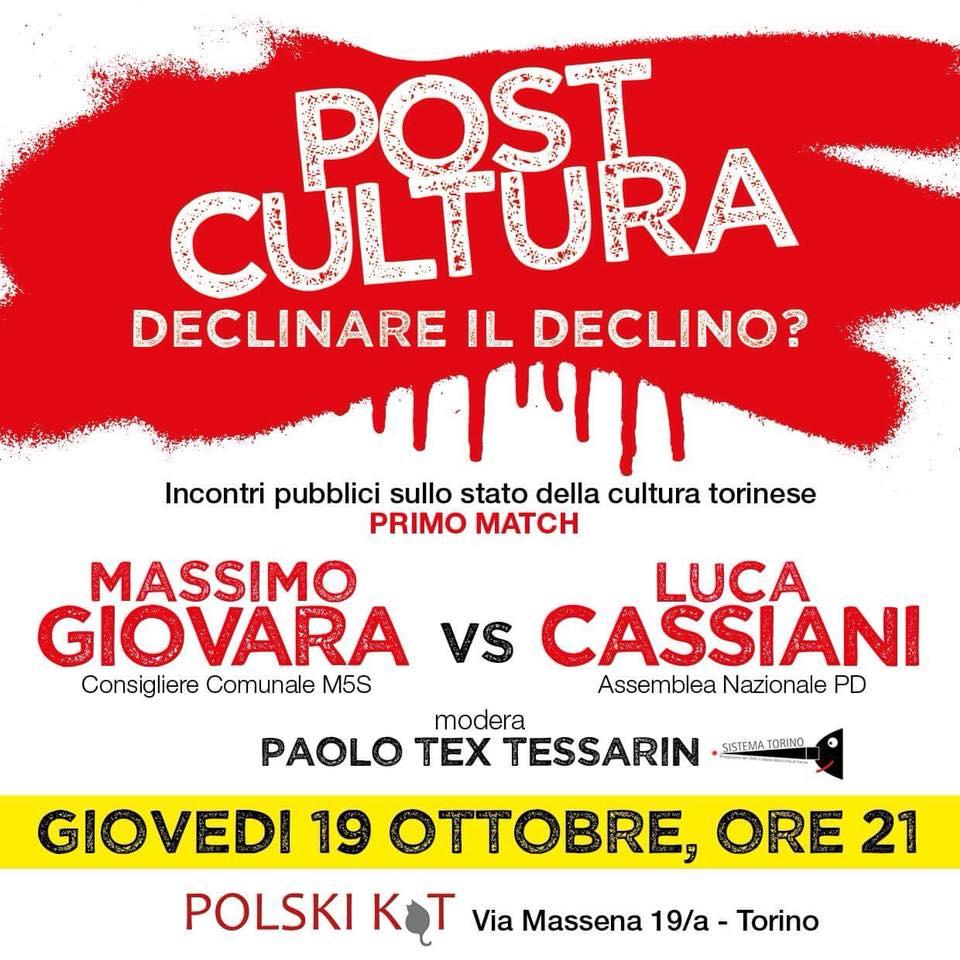 postcultura